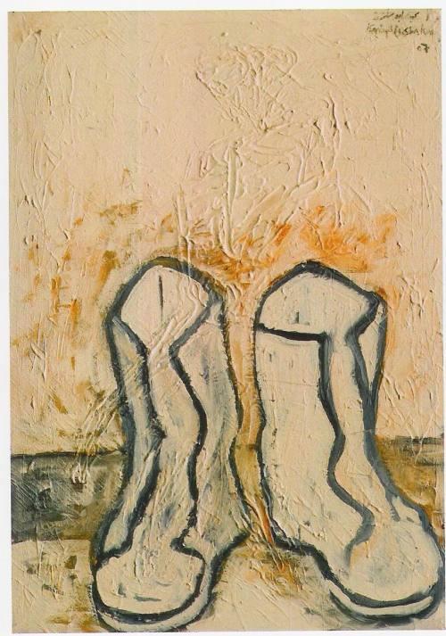 כרים אבו שקרה, נעליים, 2007